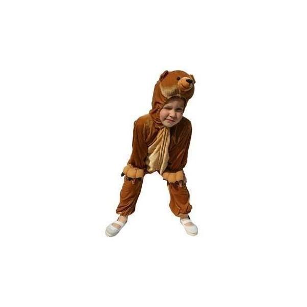deguisement enfant pas cher costume ours carnaval. Black Bedroom Furniture Sets. Home Design Ideas